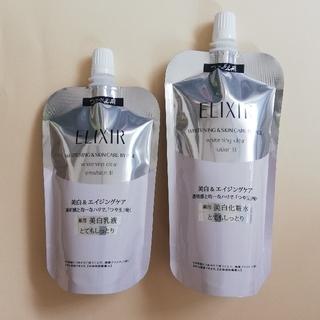 ELIXIR - エリクシールホワイト  化粧水・乳液 とてもしっとり