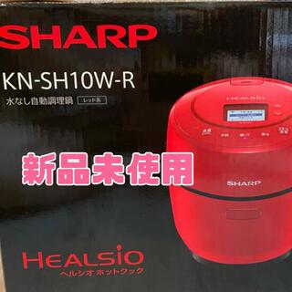 シャープ(SHARP)のシャープ ヘルシオホットクック KN-SH10W-R(調理機器)