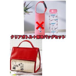スヌーピー(SNOOPY)のSNOOPY スヌーピー クリアボトル+保冷バッグセット(弁当用品)