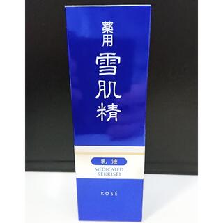 セッキセイ(雪肌精)の0544 未使用 雪肌精 乳液 140ml KOSE 薬用(乳液/ミルク)
