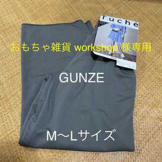 グンゼ(GUNZE)の新品 グンゼ GUNZE【Tuche(トゥシェ)】ワイドレギンス とろみ素材(レギンス/スパッツ)