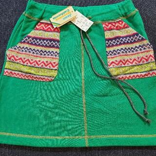 ジーンナッソーズ(jean nassaus)のJean Nassaus californiaジーンナッソーズ スカート(ひざ丈スカート)