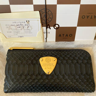 ATAO - 【美品】アタオ ネイビー リモパイソン長財布