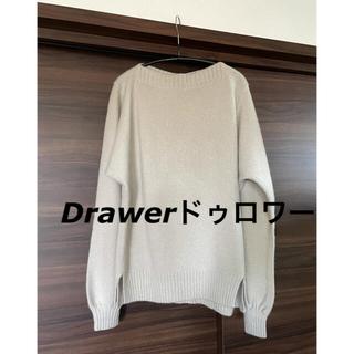 Drawer - 美品 Drawerドゥロワー  カシミヤニット セーター