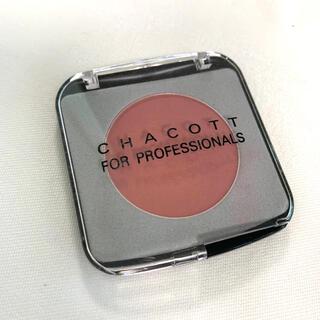CHACOTT - チャコット チーク  617番 メイクアップカラーバリエーション CHACOTT