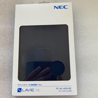 エヌイーシー(NEC)の【純正/未開封】NEC PC-AC-AD018C TE507/KAS用カバー(タブレット)