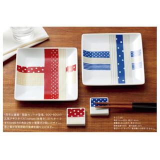 ソウソウ(SOU・SOU)のsousou 角皿&箸置きセット(テーブル用品)