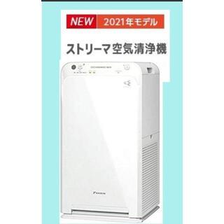 DAIKIN - ダイキン 空気清浄機 ACM55X-W  25畳用