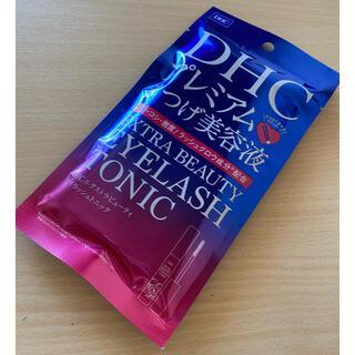ディーエイチシー(DHC)の明日発送🎁DHCエクストラビューティアイラッシュトニック✨まつ毛美容液(まつ毛美容液)