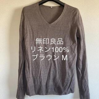 ムジルシリョウヒン(MUJI (無印良品))の無印良品 リネン ブラウン セーター ニット(ニット/セーター)