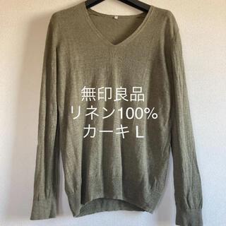 ムジルシリョウヒン(MUJI (無印良品))の無印良品 リネン カーキ セーター(ニット/セーター)