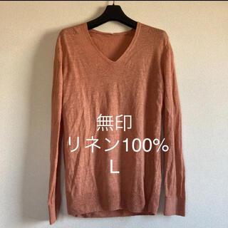 ムジルシリョウヒン(MUJI (無印良品))の無印良品 リネン オレンジ セーター(ニット/セーター)