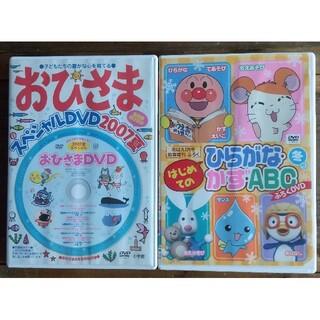 ショウガクカン(小学館)の子ども教育DVD(2枚)(キッズ/ファミリー)