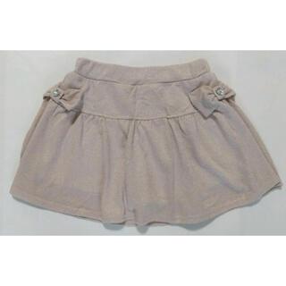 ショートパンツ キュロット スカート 130