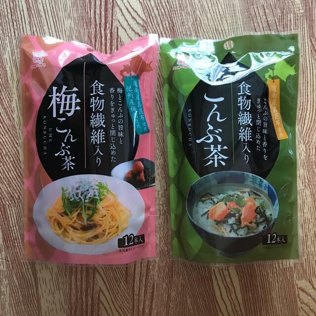 昆布茶 梅昆布茶 食品/飲料/酒の飲料(茶)の商品写真