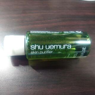 shu uemura - シュウウエムラ A/O+ P.M.クリア ユースラディアント クレンジングオイル