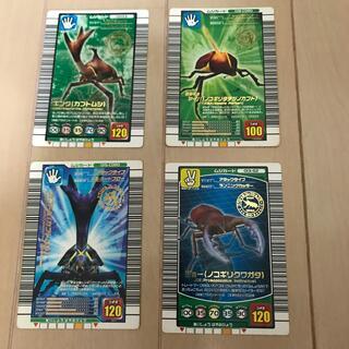 セガ(SEGA)のムシキングカード13枚(カード)