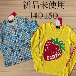 アースマジック(EARTHMAGIC)のアースマジック薄手カーディガン、ロンTセット(Tシャツ/カットソー)