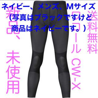 シーダブリューエックス(CW-X)のワコール アンダーウェア  CW-X DXO069 ネイビーM サイズ メンズ(トレーニング用品)
