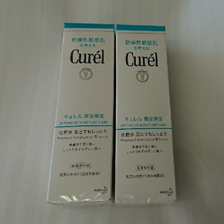 Curel - 【未開封新品】キュレル化粧水Ⅱ2本セット