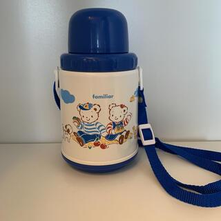 familiar - ファミリア⭐︎水筒