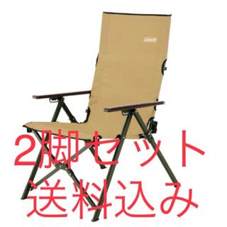 コールマン(Coleman)の新品 コールマン ファイアーサイド レイチェア コヨーテブラウン 2脚セット(テーブル/チェア)