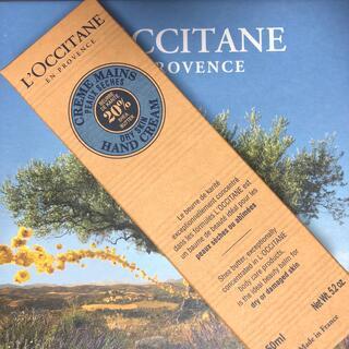 L'OCCITANE - 新品・未使用 箱入りロクシタン シア ハンドクリーム150ml