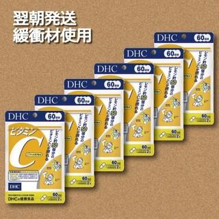 ディーエイチシー(DHC)のDHC ビタミンC 60日分×6袋 賞味期限2024.7(その他)