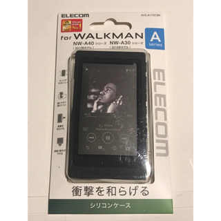 エレコム(ELECOM)の エレコム WALKMAN A40、30シリーズ用 シリコンケース ブラック(その他)