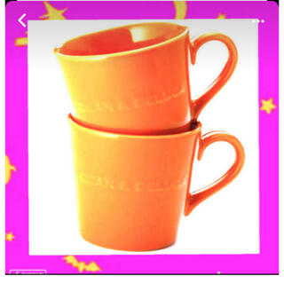 ディーンアンドデルーカ(DEAN & DELUCA)の2個セット‼️DEAN & DELUCA モーニングマグ パンプキンオレンジ  (グラス/カップ)
