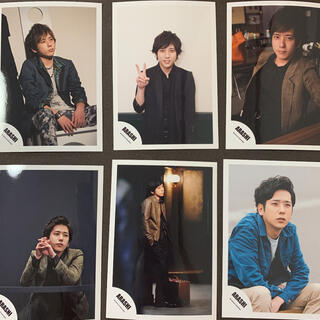 嵐 - 【〆9/23】嵐 ジャニショ 公式写真 二宮和也