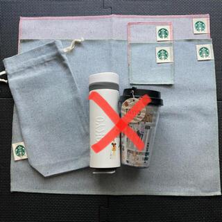 スターバックスコーヒー(Starbucks Coffee)のスタバ 福袋(テーブル用品)