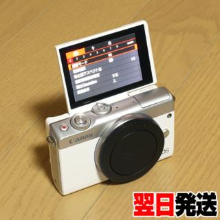 Canon - キヤノン EOS M100