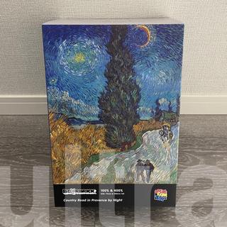 MEDICOM TOY - 【ゴッホ展】BE@RBRICK Van Gogh 100%&400%