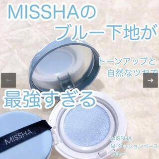 MISSHA - ミシャ クッションファンデミント