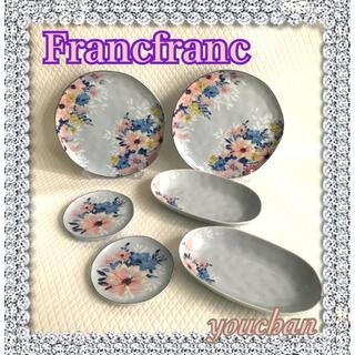 Francfranc - Francfranc プレマーレ 6点セット❣️新品