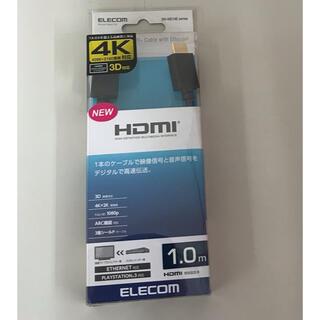 ELECOM - HDMIケーブル 1m