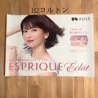 KOSE - 森高千里さん B2コルトンポスター 未使用品