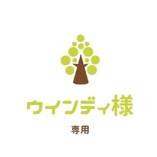 ウインディ様専用☆多肉植物(その他)