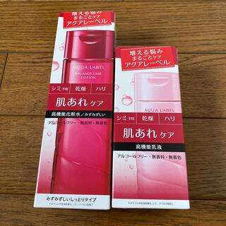 AQUALABEL - アクアレーベル 高機能化粧水&乳液セット
