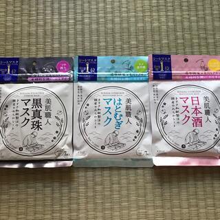KOSE - クリアターン 美肌職人 マスク(7枚入)3セット