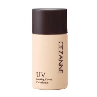 CEZANNE(セザンヌ化粧品) - セザンヌ ラスティングカバーファンデーション10番