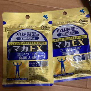 小林製薬マカEX 高麗人参 30日×2袋セット