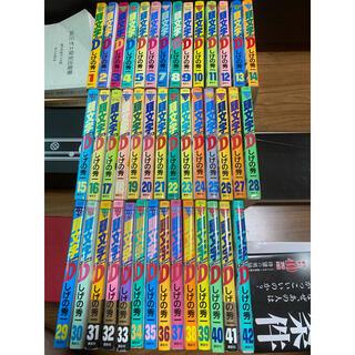 コウダンシャ(講談社)のイニシャルD 単行本 1〜42巻までまとめ売り 今週末まで割引!(青年漫画)