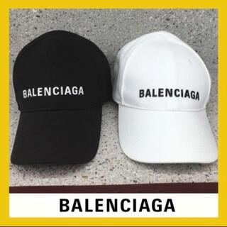 バレンシアガ(Balenciaga)のバレンシアガ ロゴキャップ【男女兼用】(キャップ)