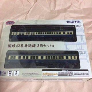 トミー(TOMMY)の国鉄 42系 身延線 2両セットA 鉄道コレクション(鉄道模型)