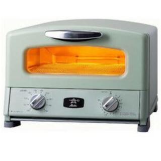 ★新品★アラジン グラファイトグリル&トースター 4枚焼き AGT-G13A/G(調理機器)