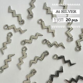 【599】金属チャーム・稲妻(20個)(各種パーツ)
