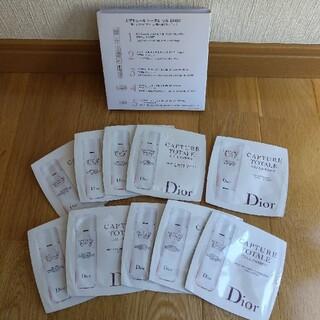 ディオール(Dior)のDior ディオール カプチュール トータル セル ENGY ローション他(化粧水/ローション)