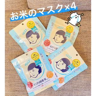 イシザワケンキュウジョ(石澤研究所)の毛穴撫子 お米のマスク ×4 石澤研究所(パック/フェイスマスク)